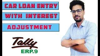 Car Loan Entry In Tally ERP 9 | Car Loan EMI entry | Car Loan Entry In Tally