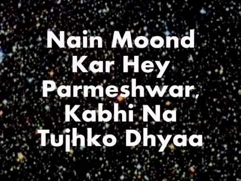 Maili Chadar Odh Ke Kaise-instrumental karaoke & Lyrics-updated...