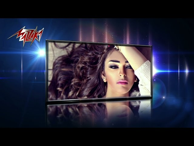 Tool Mana Aysha- Audio - Riham Hilmy طول ماانا عايشه - ريهام حلمى