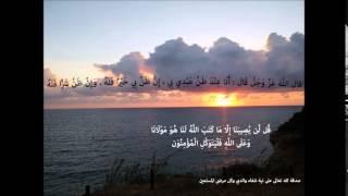 """عن روح """"محي الدين حنيني"""" - الرقية الشرعية كامله بصوت الشيخ عبدالرحمن السديس"""