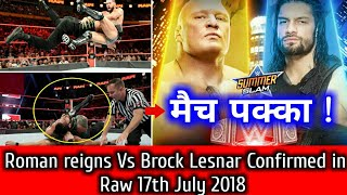 Roman reigns fight With Brock Lesnar Confirmed - WWE Raw 16 July 2018 highlights