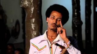 NEW ETHIOPIAN MUSIC-FIKIRU YILIKAL ARERERERE (ኧረረረረረ)