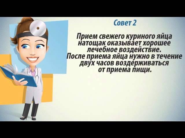 Лечение хеликобактериоза:
