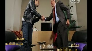 #معكم_منى_الشاذلي | شاهد .. نتيجة مباراة الشطرنج بين المهندس هاني عازر والفنان آسر ياسين