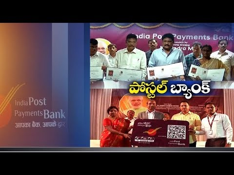 India Post Payments Bank (IPPB) Starts Across The State