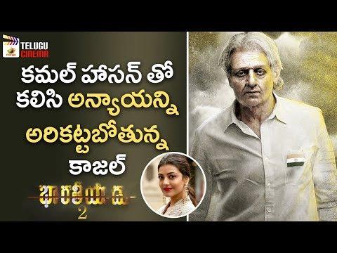 Kajal Aggarwal in Bharateeyudu 2 Movie | Kamal Haasan | 2019 Tollywood Updates | Mango Telugu Cinema