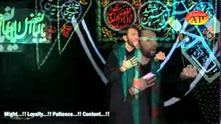 Ya Abal Fazal Vol 2014/15  Muharram 1436