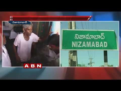 Parents Stops Daughter Love Marriage In Nizamabad Arya Samaj