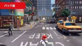 New in-game Super Mario Odyssey footage showing Mario's moves