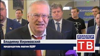 Наше мнение. Жириновский: любые ограничения пойдут нам на пользу