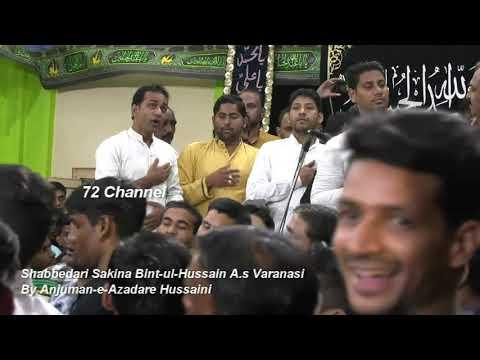 Shabbedari (Sakina Bint-UL-Hussain A.s) Varanasi 2019(5)