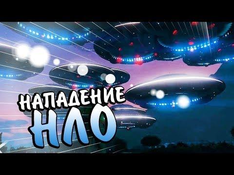 👽 НЛО НАПАЛ НА АМЕРИКАНСКИЙ САМОЛЕТ - РЕАЛЬНАЯ СЪЕМКА 2018 HD (UFO)