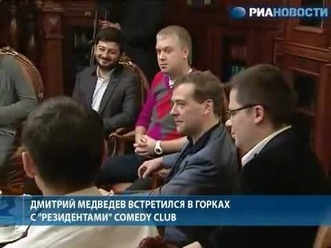 Comedy Club дарит Медведеву Apple iPad 2   danilidi.ru