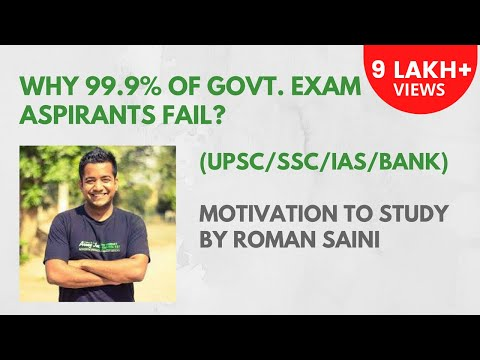 Motivation to study: Why 99.9% of Govt. exam (UPSC/SSC/Bank) aspirants fail by Roman Saini