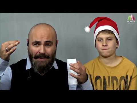 LIVE Новый год по-русски: Макс и итальянские дети
