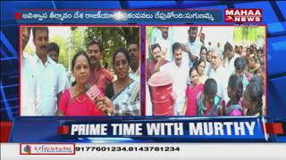 Face To Face With MLA Mannuru Sugunamma | Tirupati