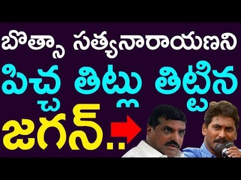YS Jagan Angry On Botsa Satyanarayana Comments Over On BJP | Taja30