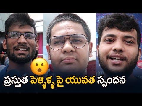 Youth Reaction On Srinivasakalyanam  Movie | #SrinivsaKalyanam Public Talk | Telugu Trending