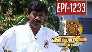 Self Defense Techniques | Vidiyale Vaa | Epi 1233 | Tharkappu Kalai | Kalaignar TV
