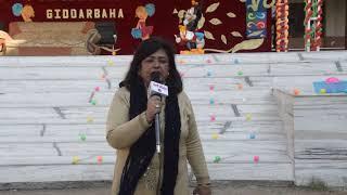 J.N.J D.A.V. SR. SEC. SCHOOL GIDDARBAHA ANNUAL SPORTS MEET