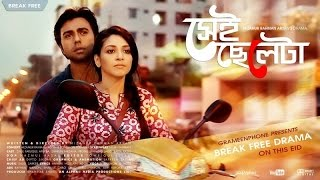 Jodi Boli Tumi Sei Rudh Song | Bangla Natok Sei Seleta | Apurbo Sharlin HD 1080p