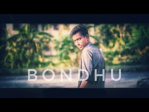 বন্ধু  - Bondhu - A tale of a weak friend | Sad Shortfilm | Route 132