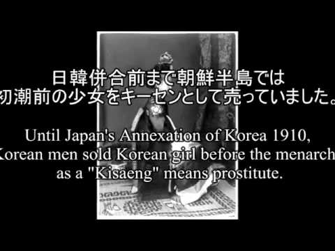 Truth of the comfort women in Japan