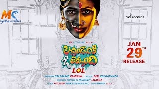 Lacchimdeviki O Lekkundi Movie Review and Ratings