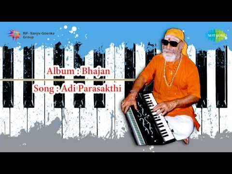 Aadi Parasakthi song by Pithukuli Murugadas