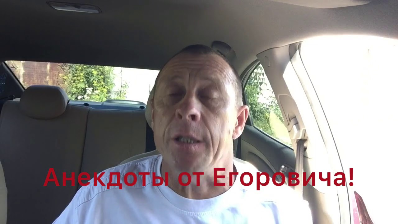 Видео Анекдот Онлайн