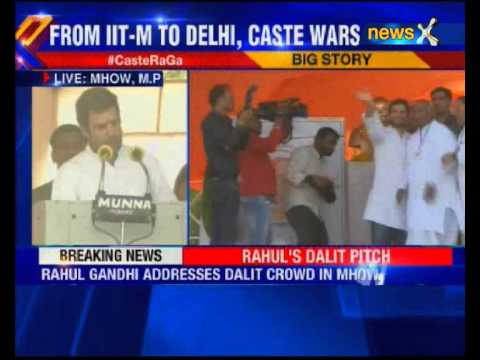 Rahul Gandhi address supporters in Mhow, Madhya Pradesh