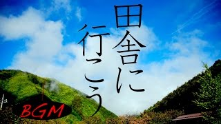 Download Lagu 【作業用BGM】癒しBGM!ピアノインストゥルメンタル!勉強用にも!のんびりしましょう! Gratis STAFABAND