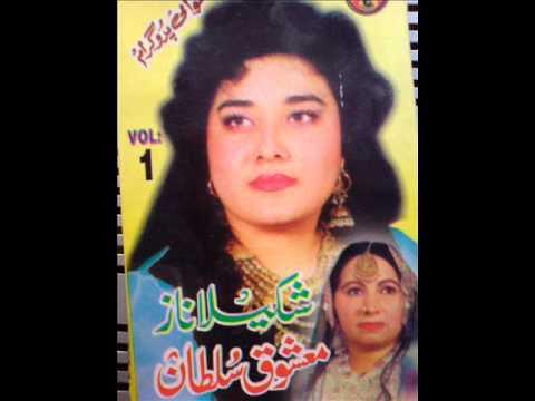 Shakila Naz Aw Mashooq Sultan Old Pashto Song video