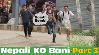 NEPALI KO BANI - Part 3 || Comedy Video