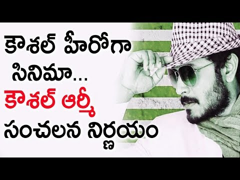 Kaushal's New Movie Can Shock You | Kaushal Emotional On Kaushal Army Decision | Tollywood Nagar