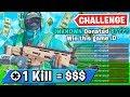 1 Elimination = FREE MONEY (Fortnite Challenge)