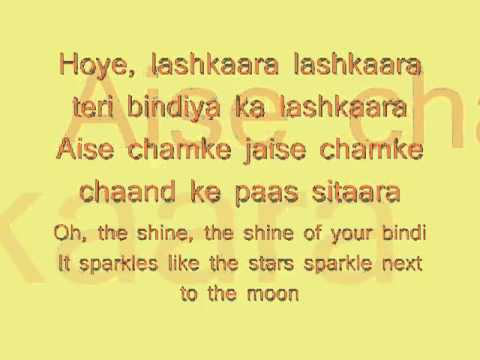 Bole Chudiyan with Lyrics in Hindi   English K3G