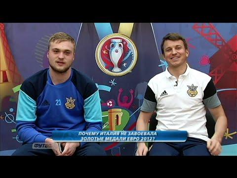 Играй головой: Шевченко VS Ротань