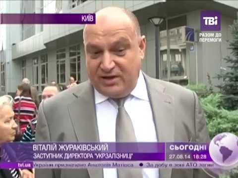Руководство Укрзализныци обв...