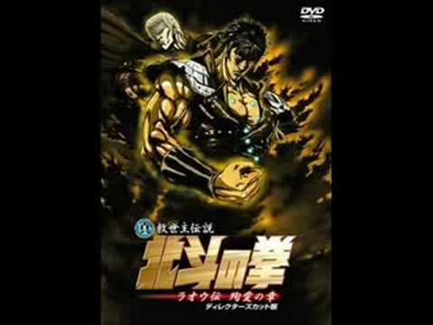 Hokuto No Ken: Raoh Gaiden OST - Where The Lights Are