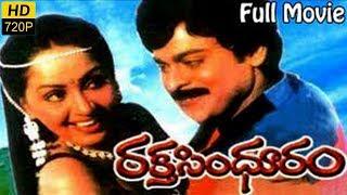 Download Raktha Sindhuram Full Length Telugu Movie || Chiranjeevi, Radha 3Gp Mp4