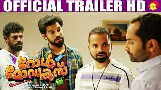 Role Models Official Trailer HD   Film by Raffi   Fahad Faasil   Namitha Pramod