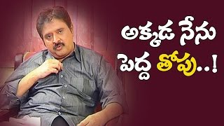 comedian-sudhakar-about-super-stardom-in-tamil-special-interview-ntv