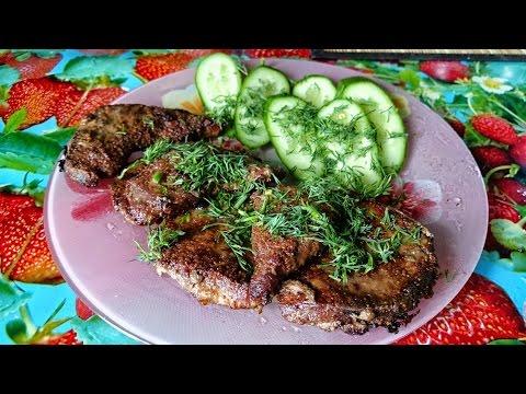 Печень говяжья рецепт на сковороде как приготовить блюдо пошагово вкусно ужин быстро видео