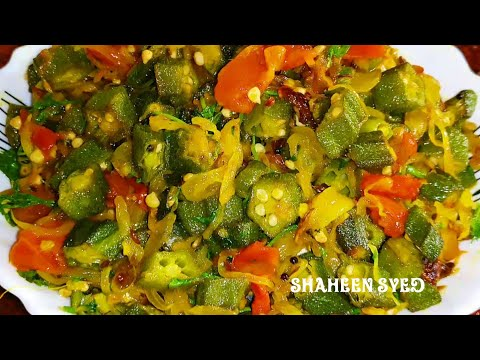 Bhindi Pyaaz ( Recipe) | Bhindi Ki Sabzi Recipe In Hindi | Bhendi Recipe (English Subtitles)