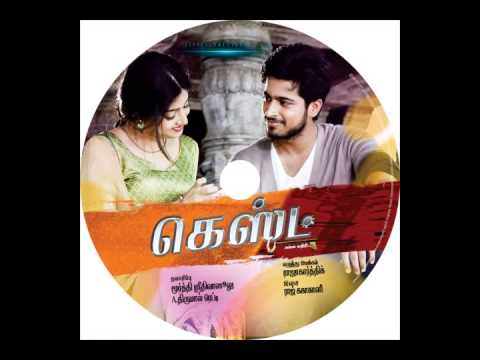 Guest Tamil Movie Audio Songs1