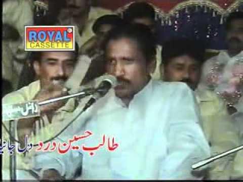 Talib Hussain Dard Shadi Program Khan Ayub Ahmad Seyal 2 video