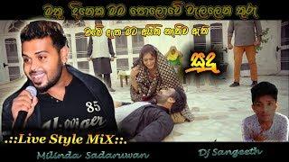 Sudu (Mathu Dineka)  Live Style Mix -Dj Sangeeth