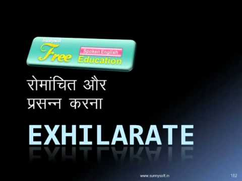 Hindi to English Dictionary Alphabet - E