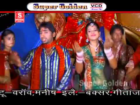 Sajal Mai Darbar Ba | New Bhojpuri Devotional~bhakti~navratri~durga Maa Song 2014 By Mannu Mahi video
